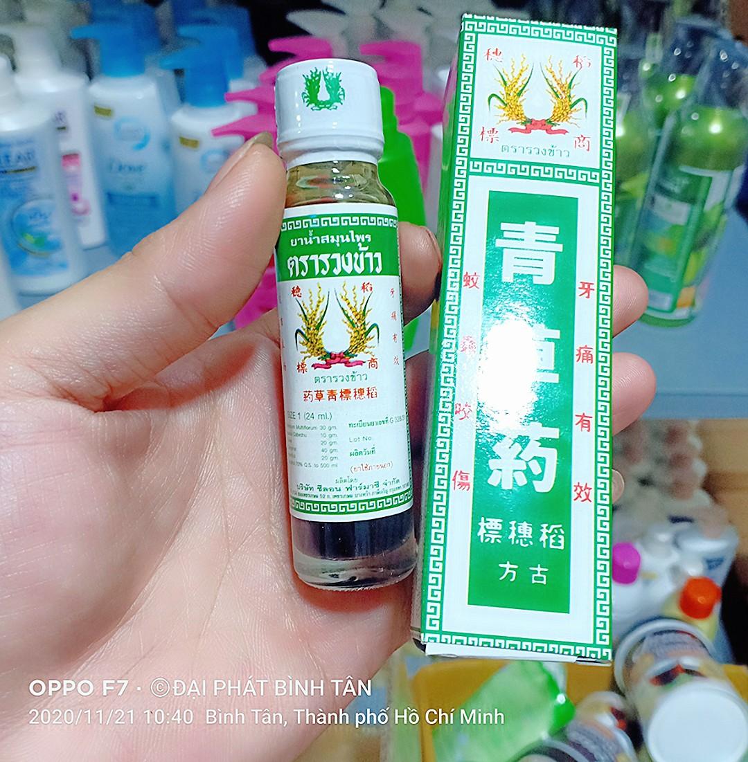 dầu bông lúa Minyak Thái Lan