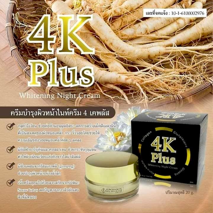kem-sam-duong-trang-da-4k-plus-thai-lan-doden-9