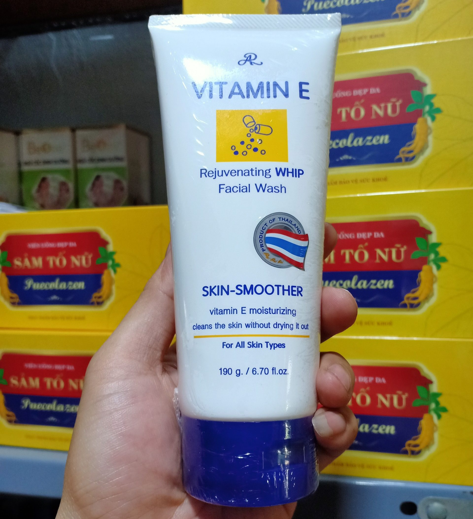 Sữa rửa mặt Vitamin E Moisturizing Whip Facial Wash