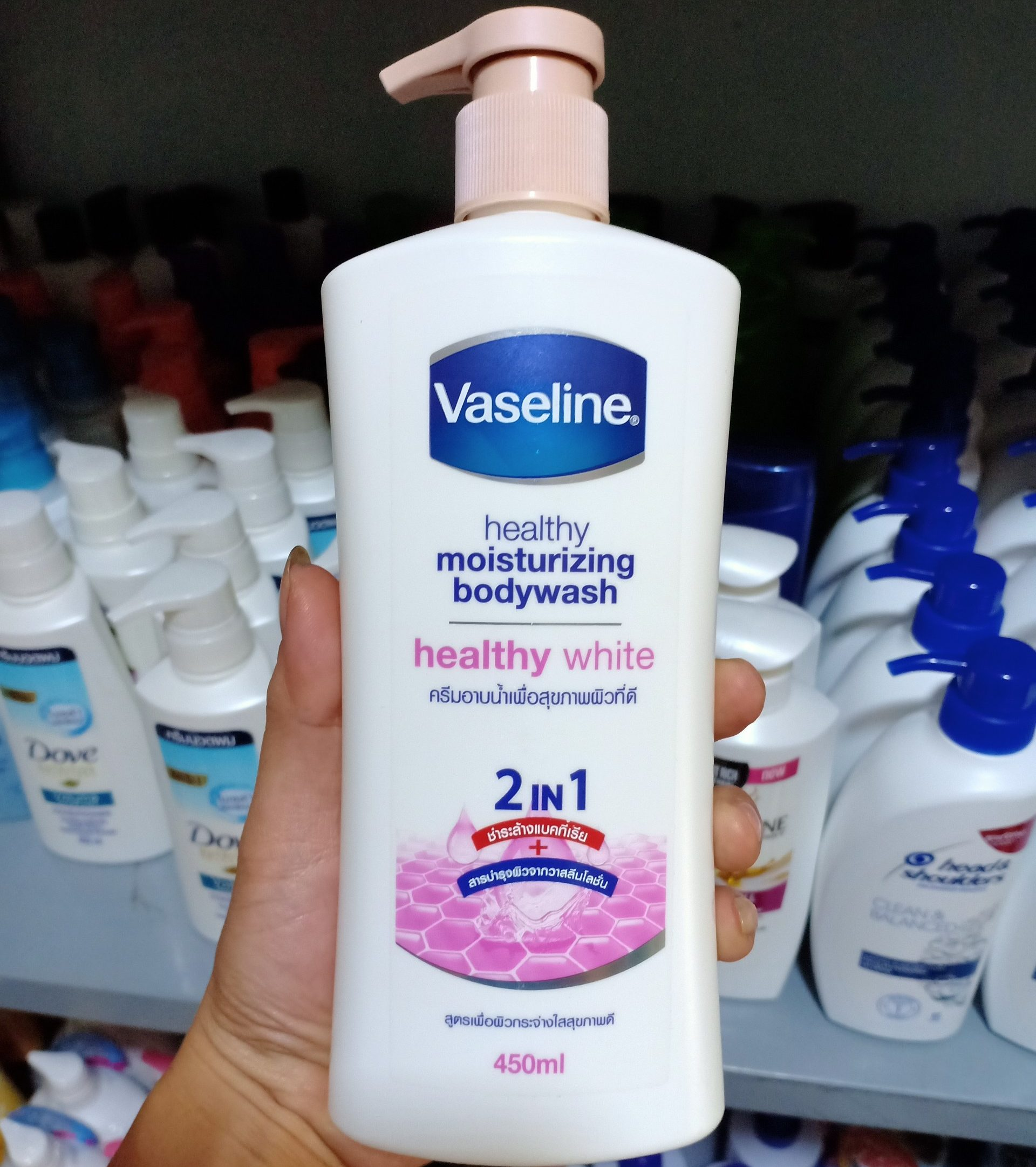 Sữa tắm dưỡng ẩm Vaseline 2 in 1 Healthy Moisturizing Body Wash Healthy White