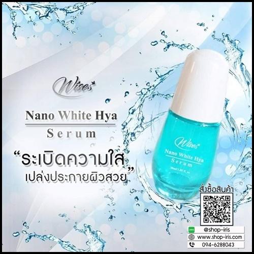 Serum huyết thanh dưỡng trắng Wise Nano White Hya